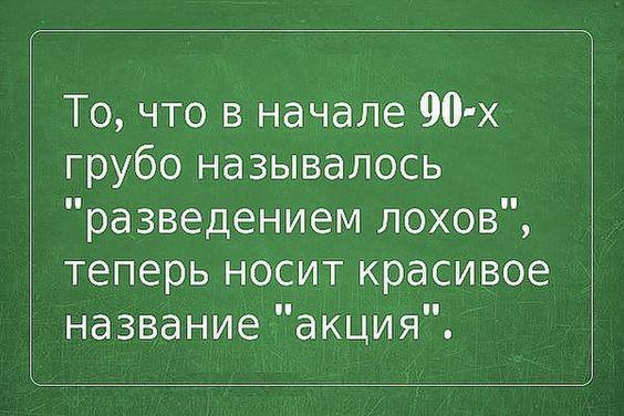 Read more about the article Свежие очень смешные шутки понедельника