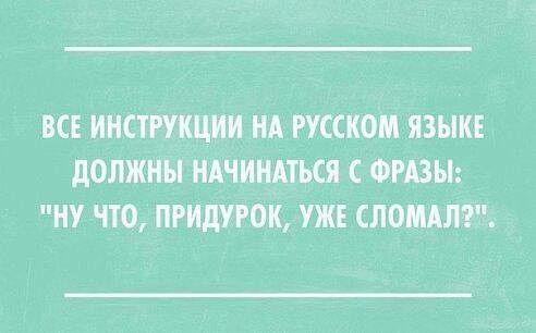 Read more about the article Свежие смешные до слез шутки пятницы