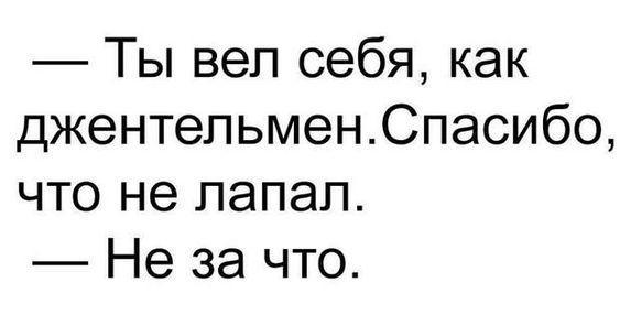 Read more about the article Свежие смешные до слез шутки понедельника