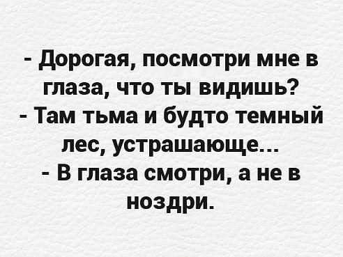 Read more about the article Свежие смешные до слез шутки среды