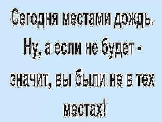 Read more about the article Свежие смешные до слез шутки вторника