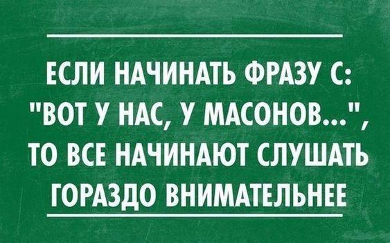 Read more about the article Свежие смешные шутки четверга