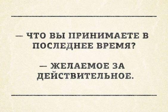 Read more about the article Свежие смешные шутки пятницы