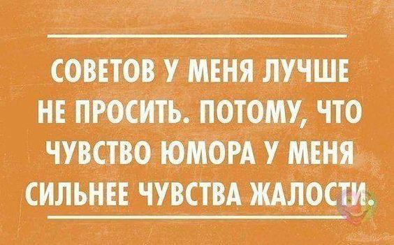 Read more about the article Свежие смешные шутки понедельника