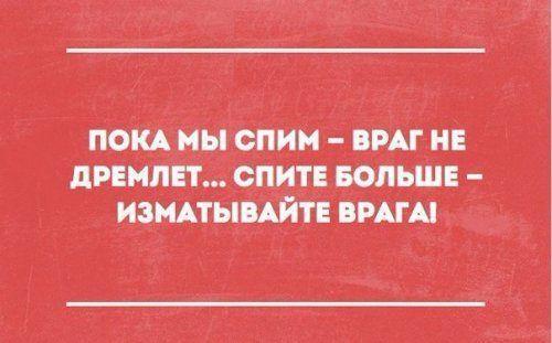 Read more about the article Свежие смешные шутки субботы
