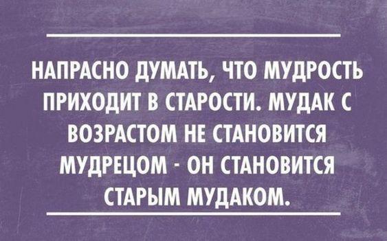 Read more about the article Свежие смешные шутки воскресенья