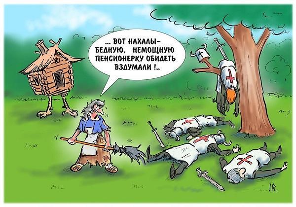 Read more about the article Смешные свежие анекдоты субботы
