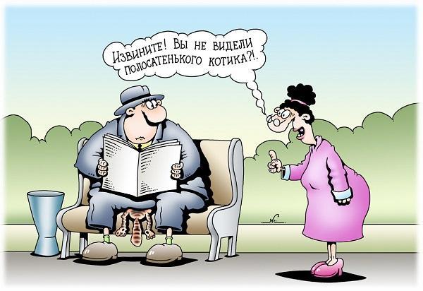 Read more about the article Очень смешные свежие анекдоты пятницы