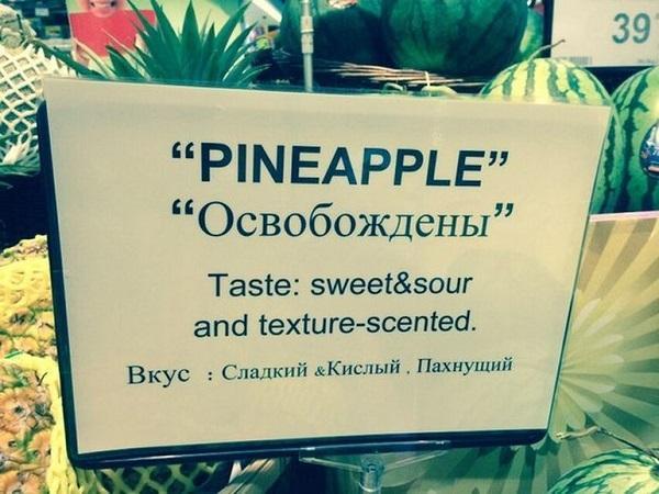 забавные переводы рекламных слоганов