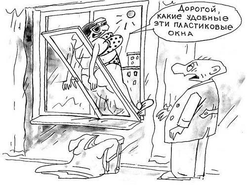Анекдоты - картинки про окна
