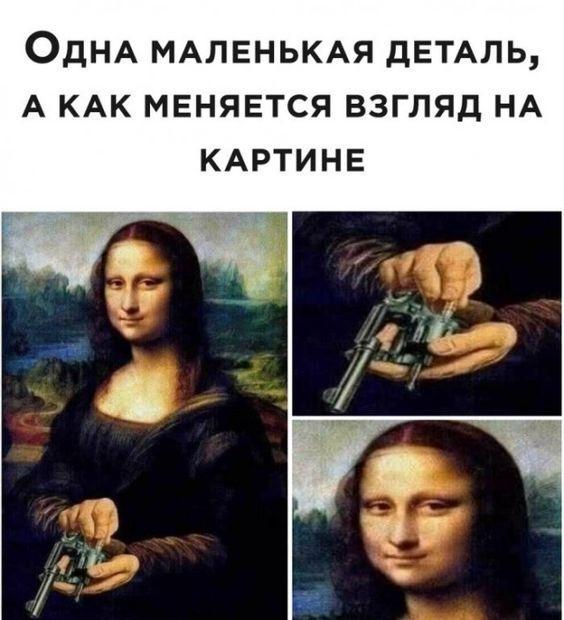 Свежие самые смешные мемы среды