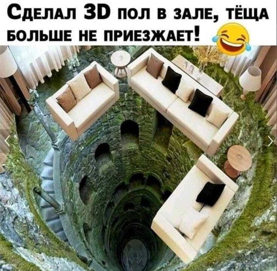 Read more about the article Прикольные до слез картинки с надписями вторника