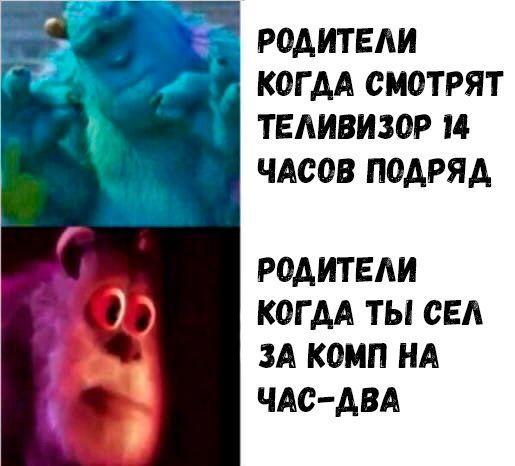 Свежие самые смешные мемы четверга