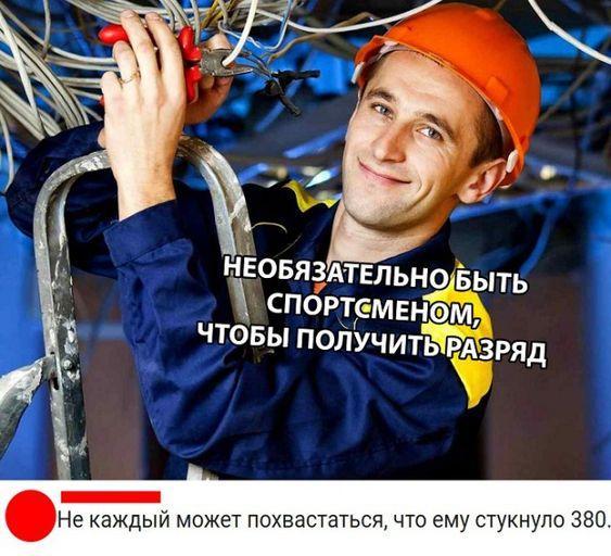 Read more about the article Ржачные картинки с надписями воскресенье