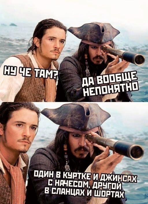 Свежие прикольные мемы четверга