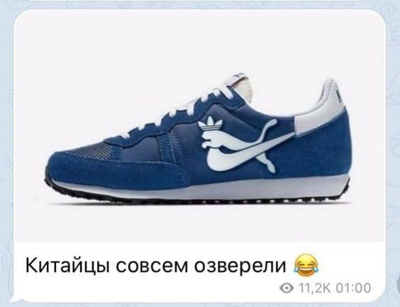 Read more about the article Свежие прикольные до слез мемы субботы