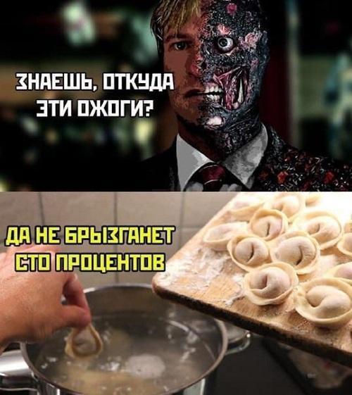 Read more about the article Свежие прикольные до слез мемы вторника