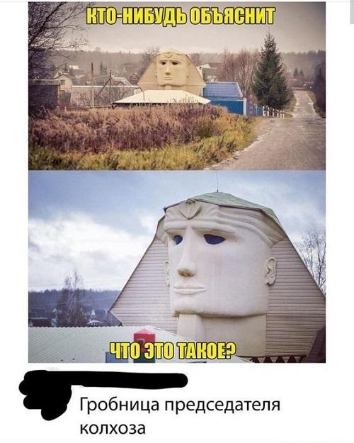 Свежие прикольные до слез мемы вторника