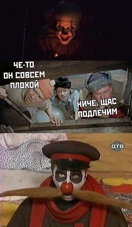 Свежие прикольные до слез мемы четверга