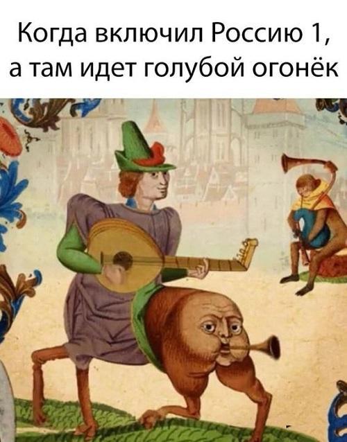 Свежие ржачные мемы вторника