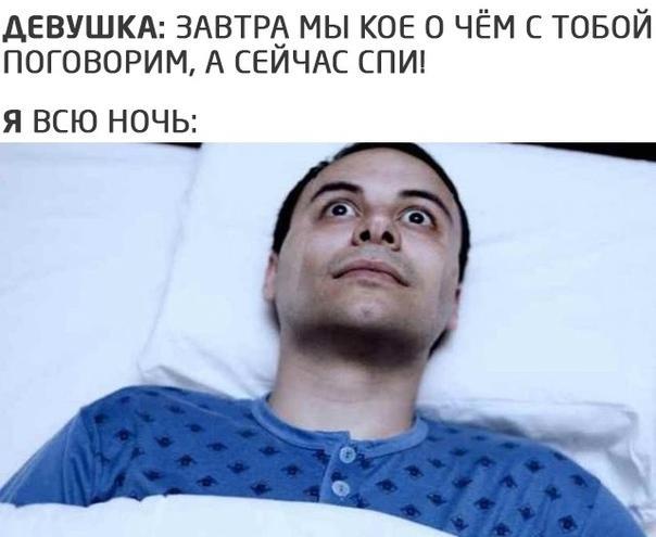 Свежие ржачные до слез мемы пятницы