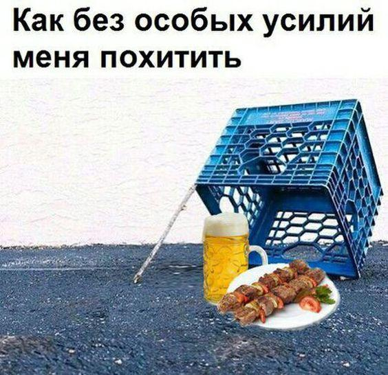 Read more about the article Свежие ржачные до слез мемы воскресенья