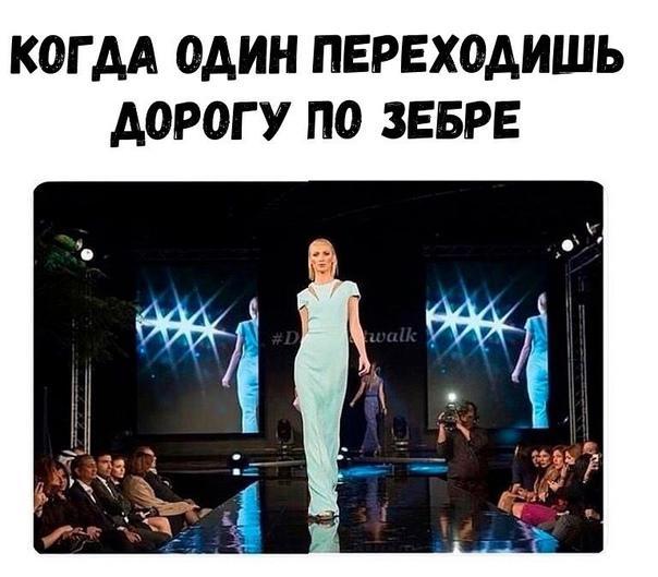 Read more about the article Свежие ржачные до слез мемы четверга