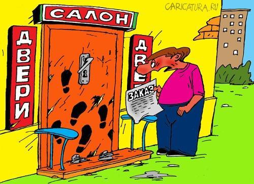 Анекдоты - картинки про коридор и двери