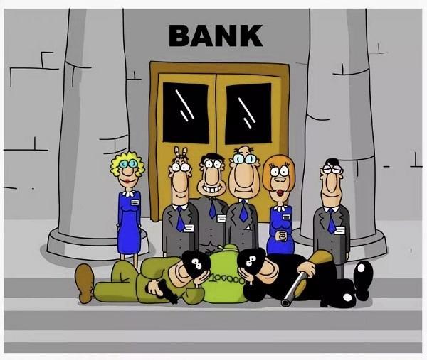 анекдоты про банк и банку