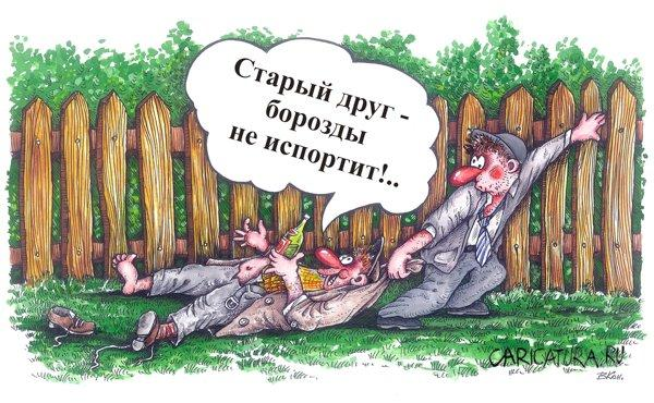 Read more about the article Анекдоты про глаза и друзей