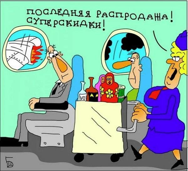 анекдоты про стюардесс и пассажиров