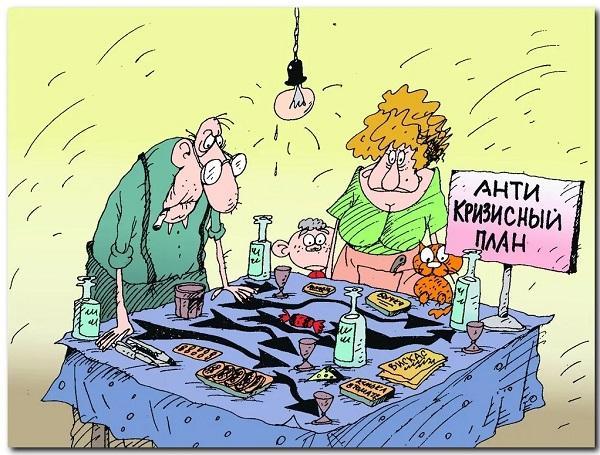 Read more about the article Лучшие свеженькие анекдоты