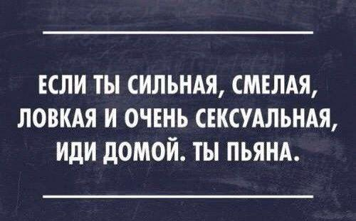 Read more about the article Новые хорошие шуточки