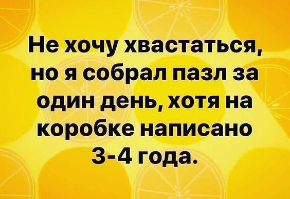 Read more about the article Новые очень смешные шуточки