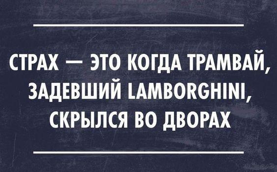 Read more about the article Новые прикольные до слез шуточки