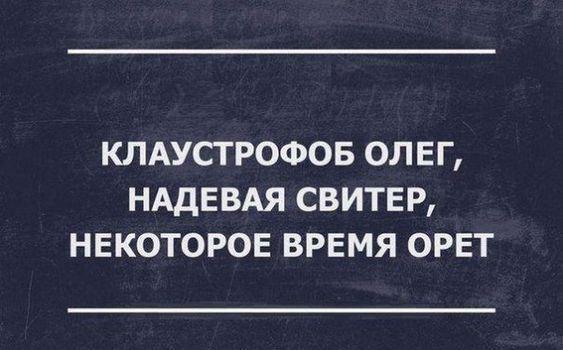 Read more about the article Новые смешные до слез шуточки