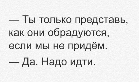 Read more about the article Новые забавные шуточки