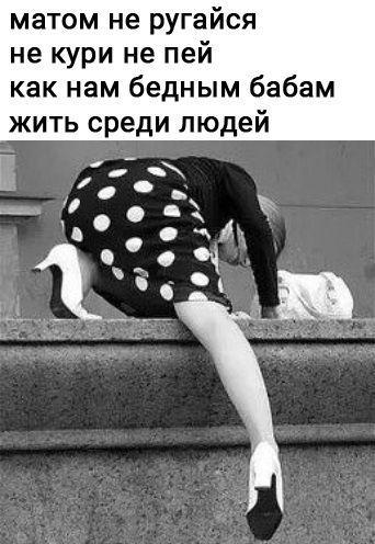 Смешные девушки