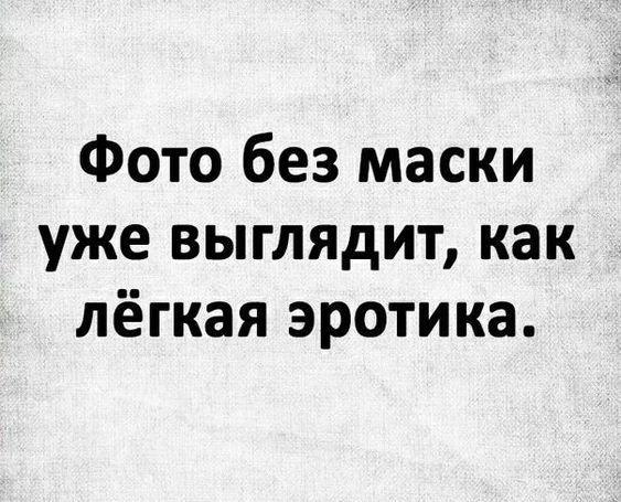 Read more about the article Смешные свежие шуточки