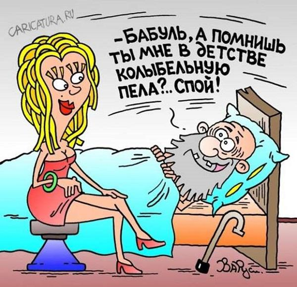 Read more about the article Свеженькие прикольные анекдоты