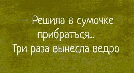 Read more about the article Свежие очень смешные шутки и фразы