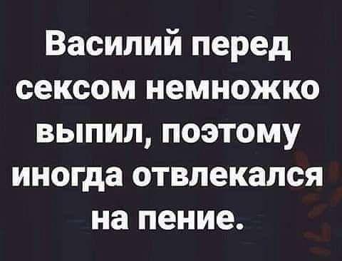Read more about the article Свежие прикольные до слез шутки воскресенья