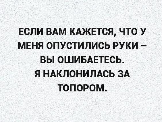Read more about the article Свежие прикольные до слез шутки вторника