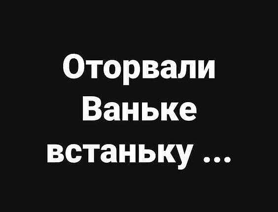Read more about the article Свежие прикольные шутки четверга