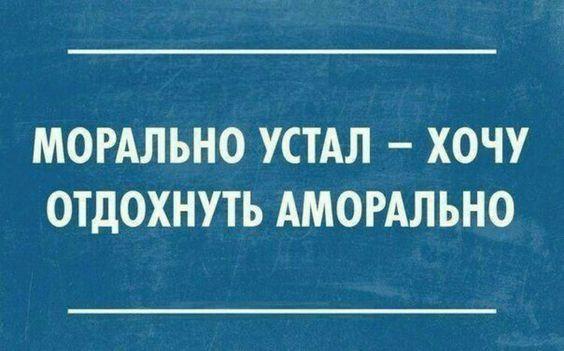 Read more about the article Свежие прикольные шутки пятницы