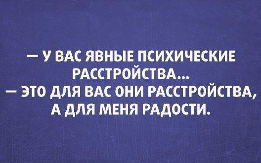 Read more about the article Свежие прикольные шутки понедельника