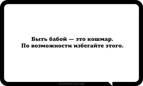 Read more about the article Свежие ржачные до слез шутки среды