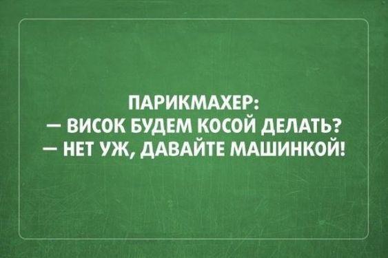 Read more about the article Свежие ржачные шутки понедельника
