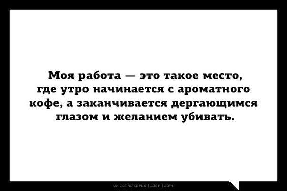 Read more about the article Свежие ржачные шутки среды