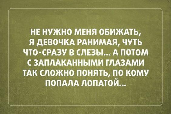 Read more about the article Свежие ржачные шутки вторника